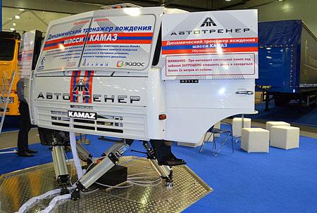 Тренажер для водителей грузовиков разработал КамАЗ.