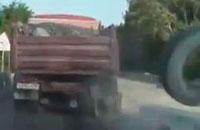 Аварии с грузовиками.