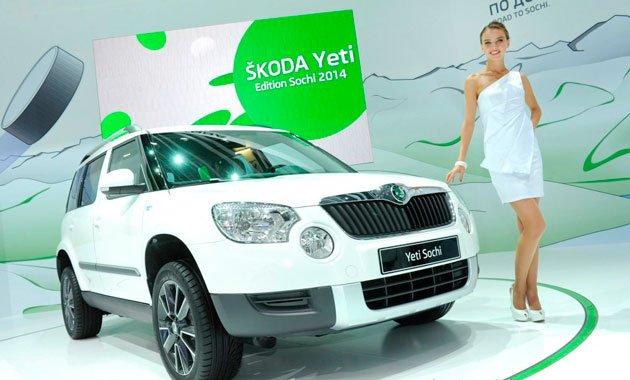Yeti и Fabia с приставкой Sochi