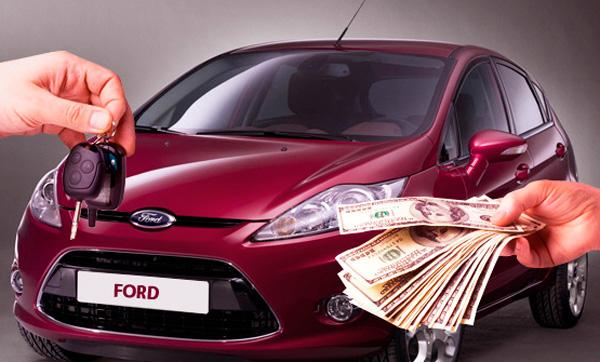 Как продать машину быстрее?