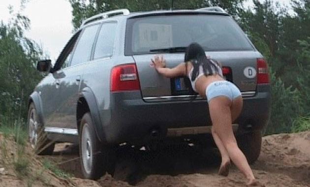 Вернуть машину продавцу