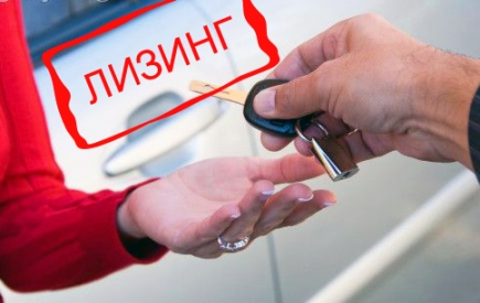О преимуществах лизинга перед другими способами приобретения автомобиля