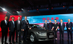 Audi  и FAW совместно разработают гибрид для китайского рынка