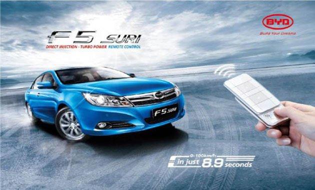 Первый серийный автомобиль с пультом дистанционного управления представлен в Китае