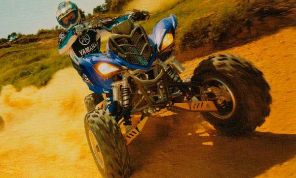 Квадроцикл Yamaha Raptor - покоритель бездорожья